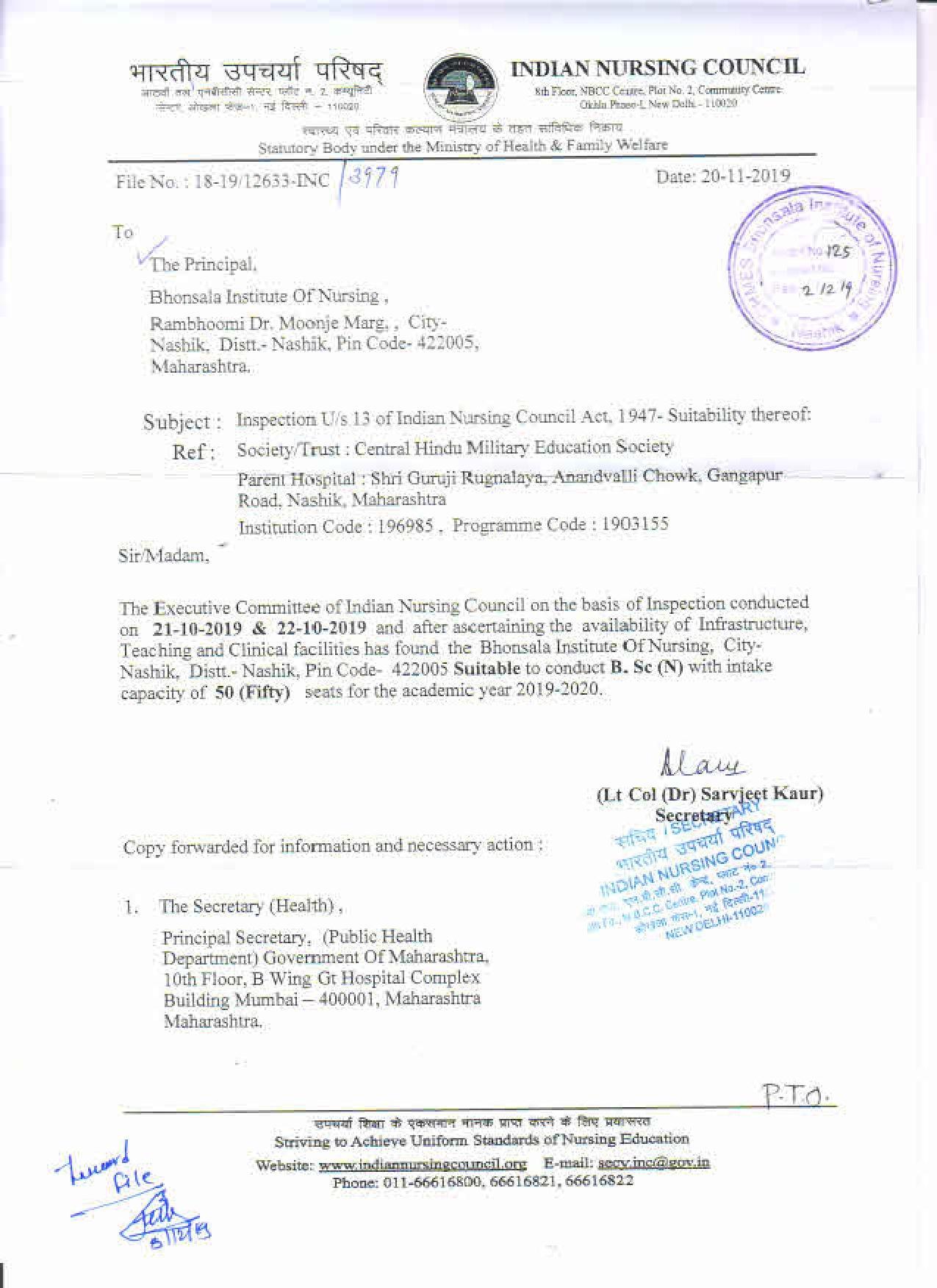 INC Permission letter_1&n