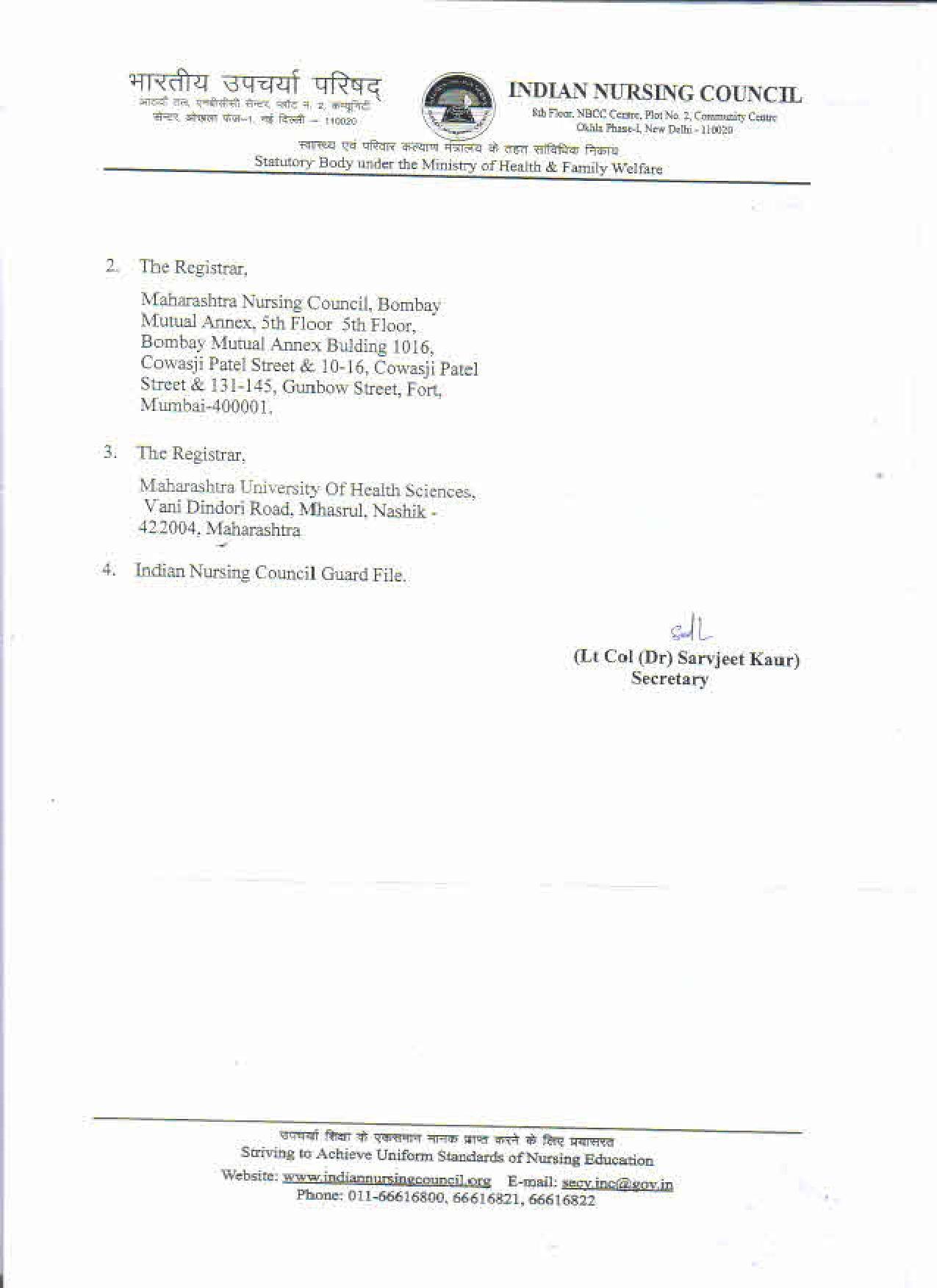 INC Permission letter_2&n