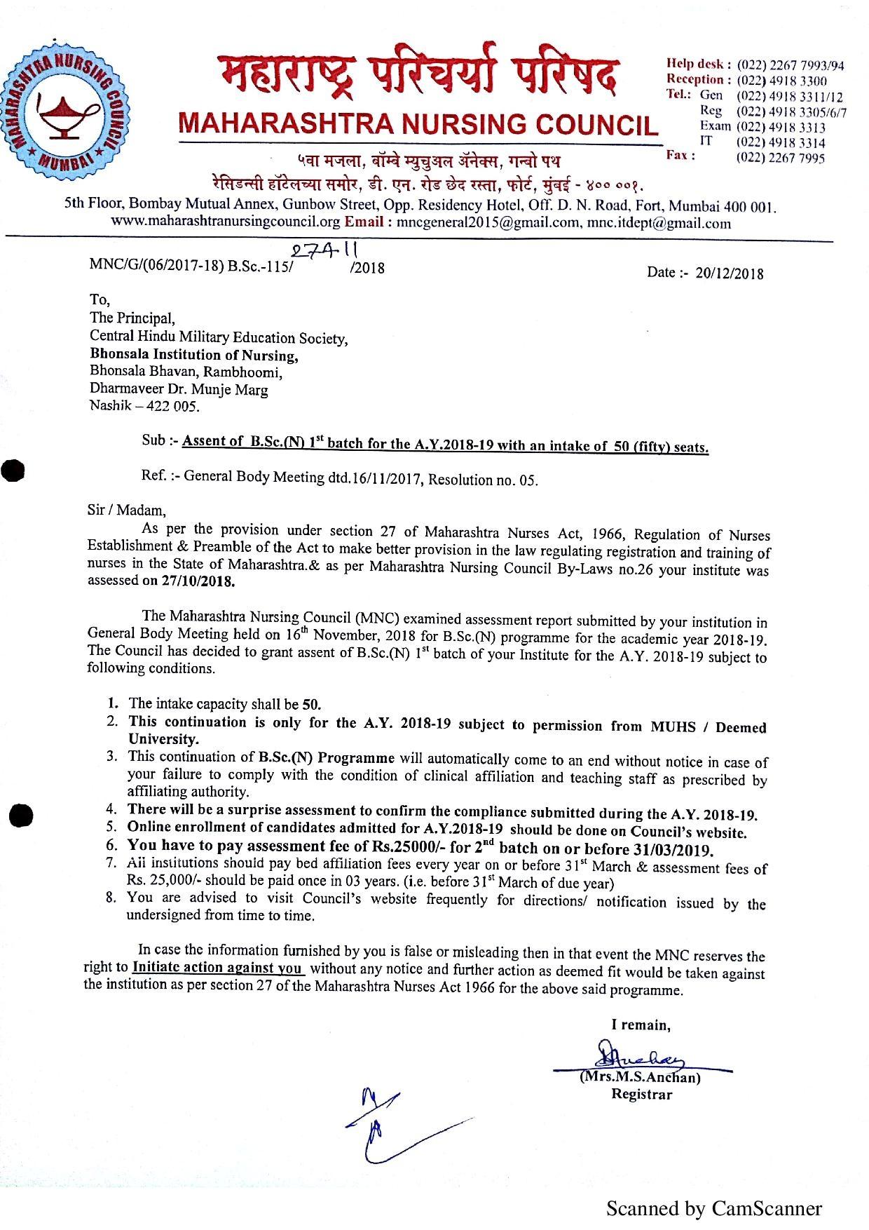 MNC Permission Letter_1&n